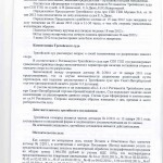 Page_22 (2)
