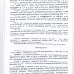 Page_22 (3)