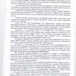 Page_22 (4)