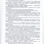 Page_22 (5)
