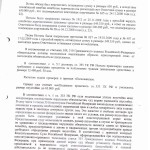 Page_28 (3)