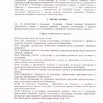 Page_ul