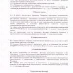 Page_ul2